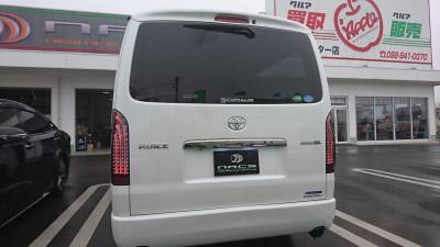 DSC_1366