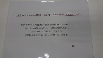 DSC_2389