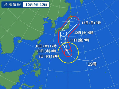 WM_TY-ASIA-V2_20191009-120000